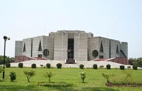 parliament bd